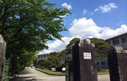 富山高等学校